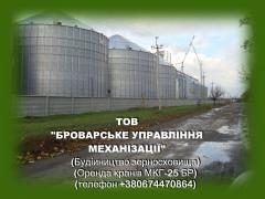 Аренда гусеничного крана МКГ-25БР