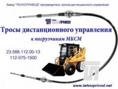 Control cables: cat, fuel pump, TPS, clutch, gas