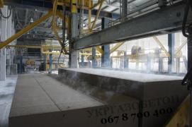 Manufacture of aerated concrete blocks and foam concrete block Zhovkva. Shipping