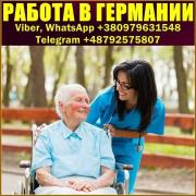 Nurse. Germany 1500 Euro per month