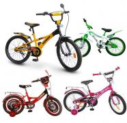 Two-wheeled bicycles for children