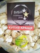 Wholesale food products in Kherson and region
